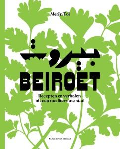 Beiroet image001